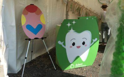 Animations pour enfants – clinique Adent